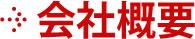 ボイストレーニング ボイストレーニング東京 ボイトレ7