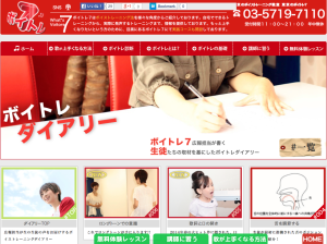 スクリーンショット 2014-04-28 12.28.17