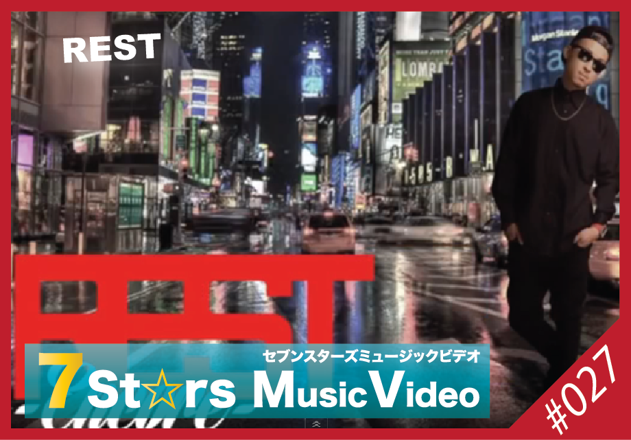 7 St☆rs MusicVideo <014>