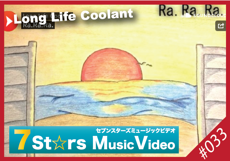 7 St☆rs MusicVideo <020>
