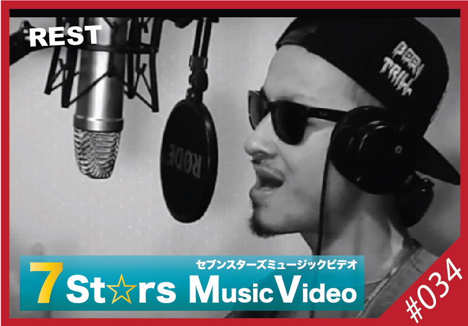 7 St☆rs MusicVideo <021>