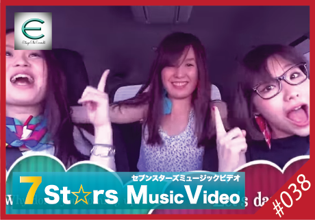 7 St☆rs MusicVideo <024>