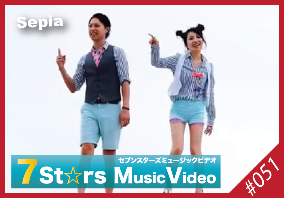 7 St☆rs MusicVideo <027>