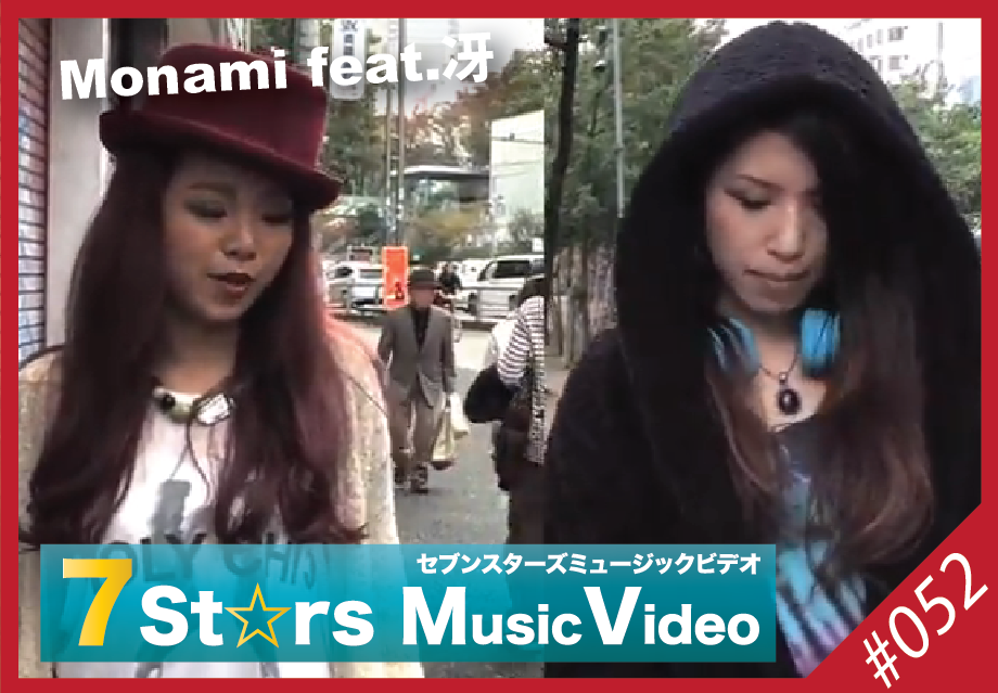 7 St☆rs MusicVideo <028>