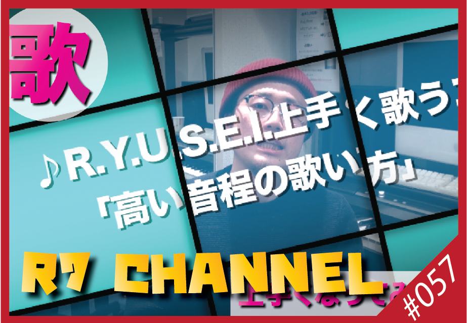 R7 CHANNEL vol.2