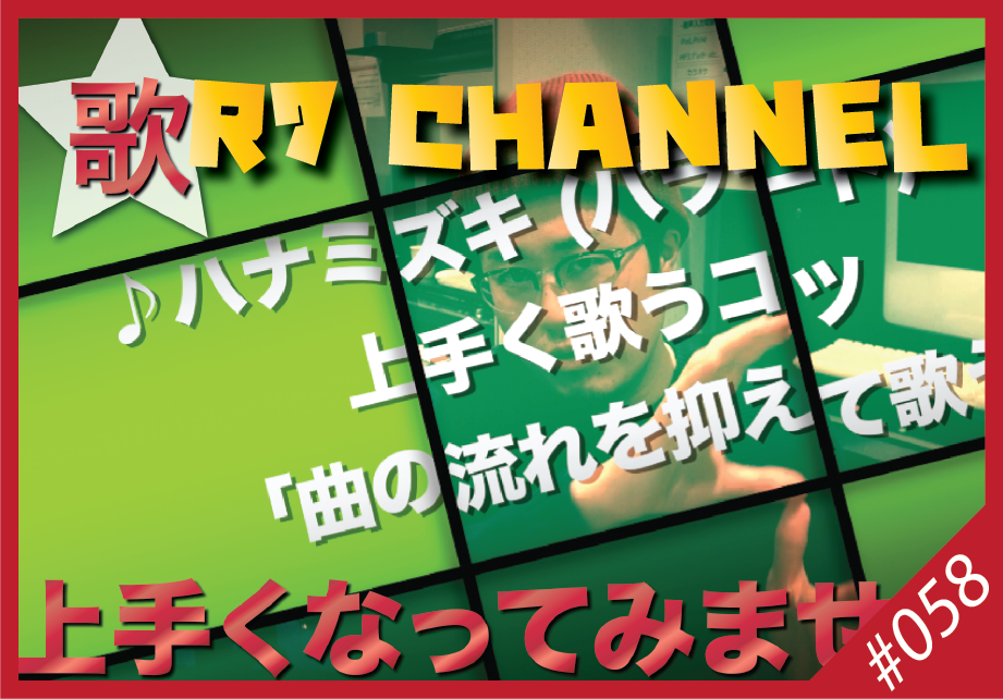 R7 CHANNEL vol.3