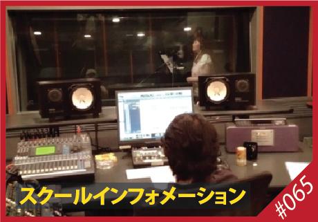 【密着】CD制作!