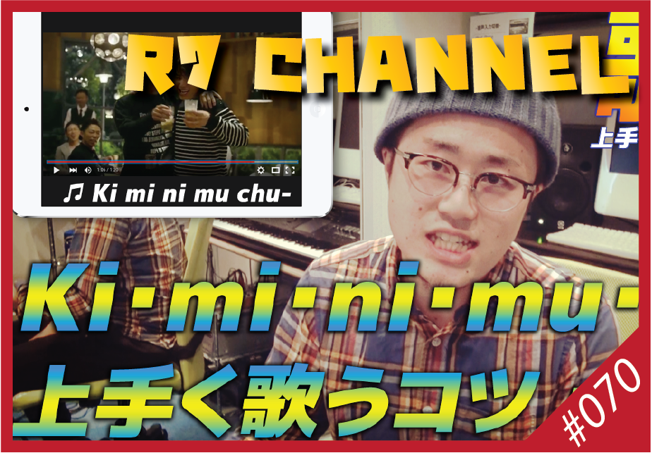 R7 CHANNEL vol.11