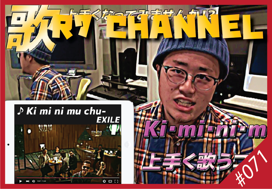 R7 CHANNEL vol.12