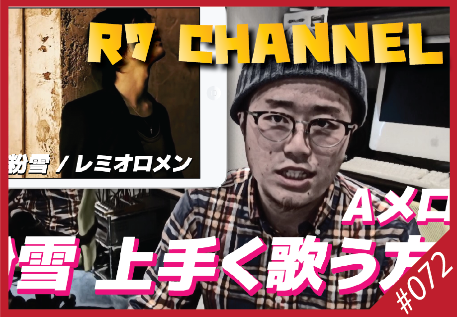 R7 CHANNEL vol.13