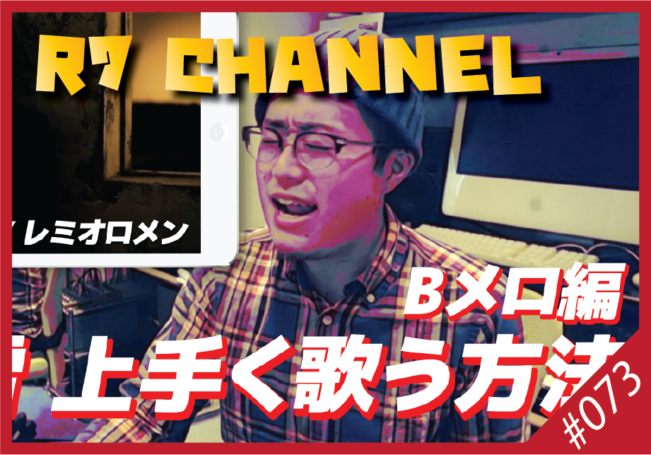 R7 CHANNEL vol.14