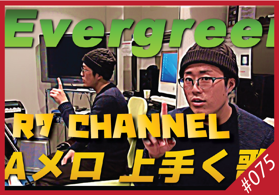 R7 CHANNEL vol.15